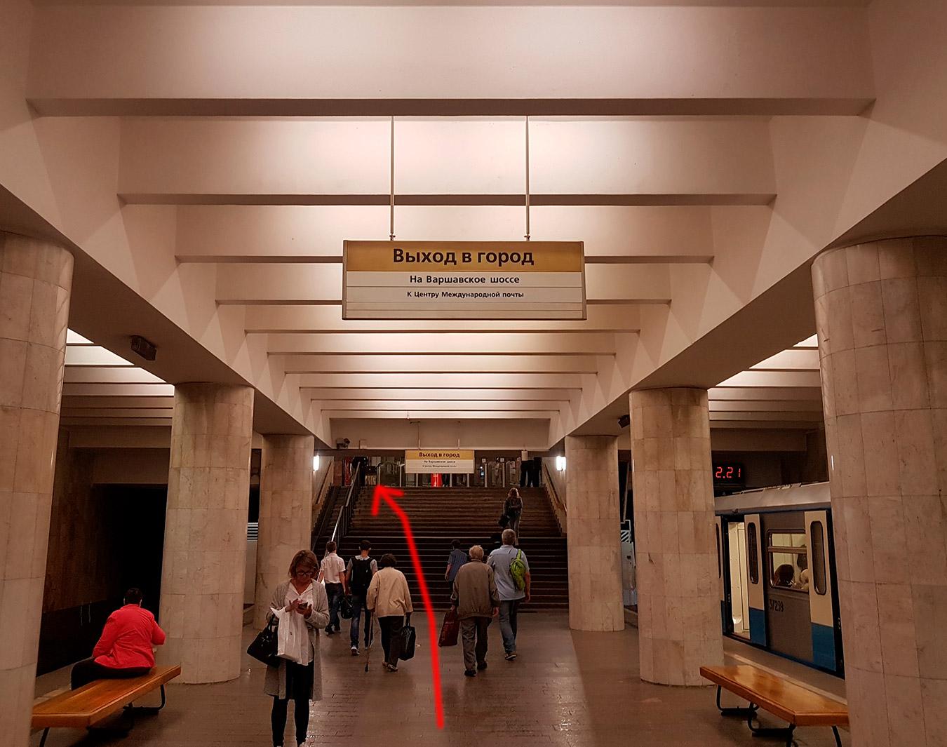 Фотография у метро варшавская