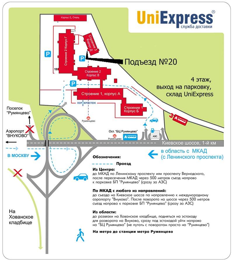 Бизнес парк румянцево схема подъездов фото 255